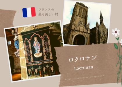 ロクロナン(アイキャッチ画像)1200×630